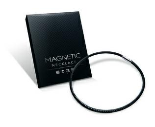 Collana Magnetica biovita 800